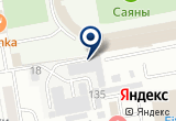 «Автомаксимум, автосервис» на Яндекс карте