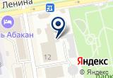 «Лавка художника» на Яндекс карте