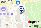«Эко-Проект» на Яндекс карте