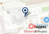 «Автостраж, сервис-центр» на Яндекс карте