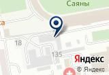 «Южно Сибирский Мотоцентр» на Яндекс карте