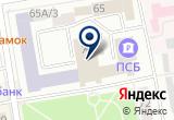 «Хакасская Республиканская Филармония» на Яндекс карте