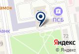 «Хакасская Республиканская Филармония им. Чаптыкова В.Г.» на Яндекс карте