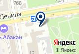 «Специализированный магазин по продаже пиротехнических изделий» на Яндекс карте