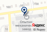 «Хакасский Центр Генерации Услуг, ООО, многопрофильная компания» на Яндекс карте