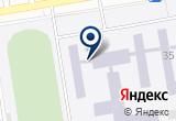 «Кемеровский технологический институт пищевой промышленности, представительство в г. Абакане» на Яндекс карте