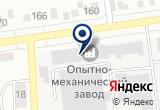 «Мир аккумуляторов» на Яндекс карте
