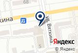 «Пан Спортсмен, сеть магазинов спортивных товаров» на Яндекс карте