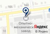 «АсКо, торгово-производственная компания» на Яндекс карте