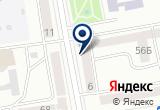 «Абаканский, КПК» на Яндекс карте
