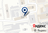 «Скрепка» на Яндекс карте