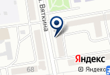 «Магазин профессиональной косметической продукции, ИП Абрамова А.Г.» на Яндекс карте