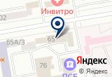 «Национальная библиотека им. Н.Г. Доможакова» на Яндекс карте