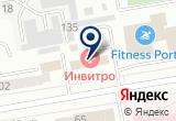 «Реклама Хакасии» на Яндекс карте