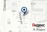 «Берег» на Яндекс карте