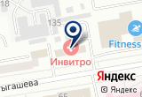 «ЦЕНТР-УАЗ ООО» на Яндекс карте