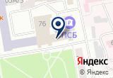 «Тарина, детский образцовый ансамбль бального танца» на Яндекс карте