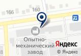 «БытТехГарант, торгово-сервисная компания» на Яндекс карте