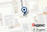 «Территориальный отдел водных ресурсов по Республике Хакасия» на Яндекс карте