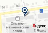 «Экодрев, производственная компания» на Яндекс карте