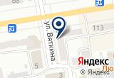 «ТЕХНО-КЛИМАТ, торгово-сервисная компания» на Яндекс карте