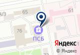 «Единая Сервисная Служба, ООО» на Яндекс карте