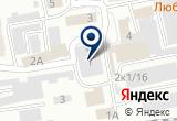 «Специальный приемник административно-арестованных» на Яндекс карте