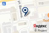 «ПИОНЕР, строительная компания» на Яндекс карте