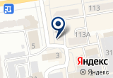 «ПОЛИС, веб-студия» на Яндекс карте
