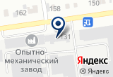 «Абаканский опытно-механический завод» на Яндекс карте