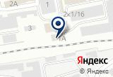 «Kroha Style» на Яндекс карте
