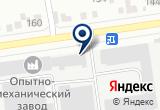 «Абакан МеталлСтрой, торгово-производственная компания» на Яндекс карте