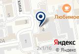 «Народный, фотомагазин» на Яндекс карте
