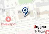 «НУГА БЕСТ» на Яндекс карте