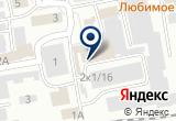 «Магазин детской одежды, ИП Цепочева Е.В.» на Яндекс карте