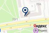 «Оптика на Ленина» на Яндекс карте