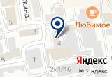 «ЭкоМониторинг» на Яндекс карте
