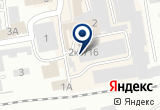 «СпартА, магазин обуви» на Яндекс карте