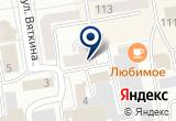 «Русэнергосбыт, ООО, энергосбытовая компания» на Яндекс карте