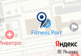 «Fitness Port, спортивный клуб» на Яндекс карте