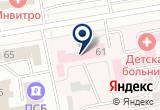 «Клинический родильный дом» на Яндекс карте