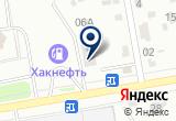 «Три звезды» на Яндекс карте