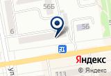 «Азалия, парикмахерская» на Яндекс карте