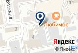 «Дирекция по особо охраняемым природным территориям Республики Хакасия» на Яндекс карте