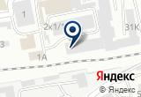 «Магазин домашней одежды» на Яндекс карте