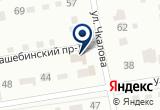 «ООО Энерготехстрой» на Яндекс карте