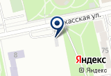 «Абаканский городской экзотариум» на Яндекс карте