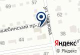 «Emex, интернет-магазин автотоваров» на Яндекс карте