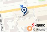«Свит Мама, магазин одежды для беременных» на Яндекс карте