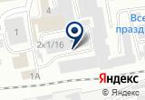 «МИР ногтей, магазин материалов для наращивания» на Яндекс карте